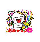 猫のMiちゃん(個別スタンプ:40)