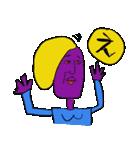 からふる☆女子(個別スタンプ:04)