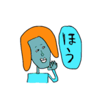 からふる☆女子(個別スタンプ:06)
