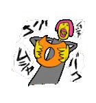 からふる☆女子(個別スタンプ:10)