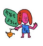 からふる☆女子(個別スタンプ:14)