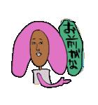 からふる☆女子(個別スタンプ:21)