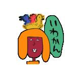 からふる☆女子(個別スタンプ:35)