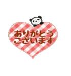 ひだまりパンダ 〜ていねい語編〜(個別スタンプ:01)