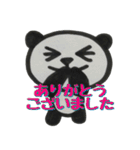 ひだまりパンダ 〜ていねい語編〜(個別スタンプ:02)