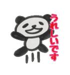 ひだまりパンダ 〜ていねい語編〜(個別スタンプ:03)
