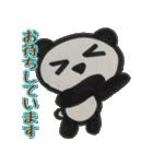 ひだまりパンダ 〜ていねい語編〜(個別スタンプ:05)