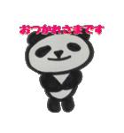 ひだまりパンダ 〜ていねい語編〜(個別スタンプ:06)