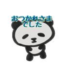 ひだまりパンダ 〜ていねい語編〜(個別スタンプ:07)