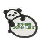 ひだまりパンダ 〜ていねい語編〜(個別スタンプ:08)