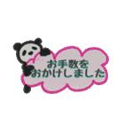 ひだまりパンダ 〜ていねい語編〜(個別スタンプ:09)