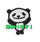 ひだまりパンダ 〜ていねい語編〜(個別スタンプ:10)