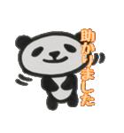 ひだまりパンダ 〜ていねい語編〜(個別スタンプ:11)