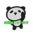 ひだまりパンダ 〜ていねい語編〜(個別スタンプ:13)