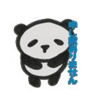 ひだまりパンダ 〜ていねい語編〜(個別スタンプ:15)