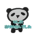 ひだまりパンダ 〜ていねい語編〜(個別スタンプ:16)