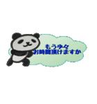 ひだまりパンダ 〜ていねい語編〜(個別スタンプ:18)