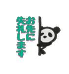 ひだまりパンダ 〜ていねい語編〜(個別スタンプ:19)