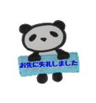 ひだまりパンダ 〜ていねい語編〜(個別スタンプ:20)