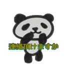 ひだまりパンダ 〜ていねい語編〜(個別スタンプ:21)