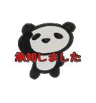 ひだまりパンダ 〜ていねい語編〜(個別スタンプ:23)