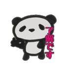 ひだまりパンダ 〜ていねい語編〜(個別スタンプ:24)