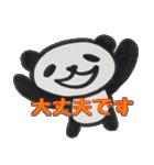 ひだまりパンダ 〜ていねい語編〜(個別スタンプ:25)