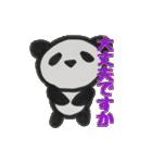ひだまりパンダ 〜ていねい語編〜(個別スタンプ:26)