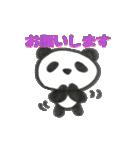 ひだまりパンダ 〜ていねい語編〜(個別スタンプ:27)
