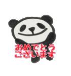 ひだまりパンダ 〜ていねい語編〜(個別スタンプ:28)