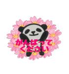 ひだまりパンダ 〜ていねい語編〜(個別スタンプ:29)
