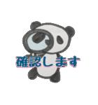 ひだまりパンダ 〜ていねい語編〜(個別スタンプ:32)