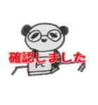 ひだまりパンダ 〜ていねい語編〜(個別スタンプ:33)