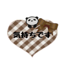 ひだまりパンダ 〜ていねい語編〜(個別スタンプ:35)