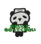 ひだまりパンダ 〜ていねい語編〜(個別スタンプ:36)