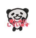 ひだまりパンダ 〜ていねい語編〜(個別スタンプ:37)