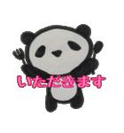 ひだまりパンダ 〜ていねい語編〜(個別スタンプ:38)