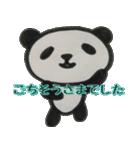 ひだまりパンダ 〜ていねい語編〜(個別スタンプ:39)
