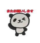 ひだまりパンダ 〜ていねい語編〜(個別スタンプ:40)