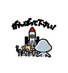 らしくない宇宙人スタンプ(個別スタンプ:07)