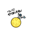 らしくない宇宙人スタンプ(個別スタンプ:08)