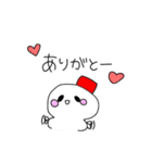 雪だるまの気まぐれ(個別スタンプ:01)