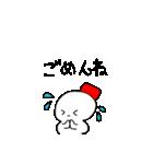 雪だるまの気まぐれ(個別スタンプ:02)