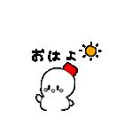 雪だるまの気まぐれ(個別スタンプ:05)