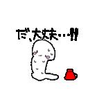 雪だるまの気まぐれ(個別スタンプ:09)