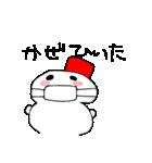 雪だるまの気まぐれ(個別スタンプ:12)