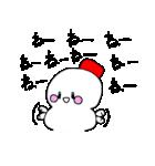 雪だるまの気まぐれ(個別スタンプ:13)