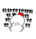 雪だるまの気まぐれ(個別スタンプ:15)