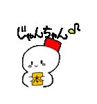 雪だるまの気まぐれ(個別スタンプ:18)