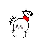 雪だるまの気まぐれ(個別スタンプ:21)